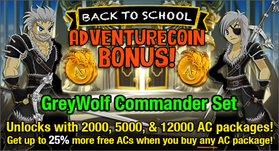 free rpg mmo adventurecoin back to school bonus