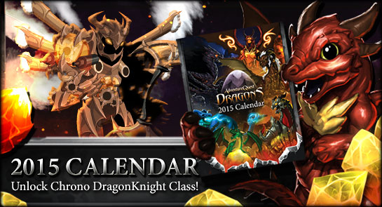 New Gift for Geeks 2015 Dragon Calendar at Hero Mart Online